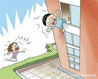 众享电子锁:切忌把孩子独自锁在屋内!
