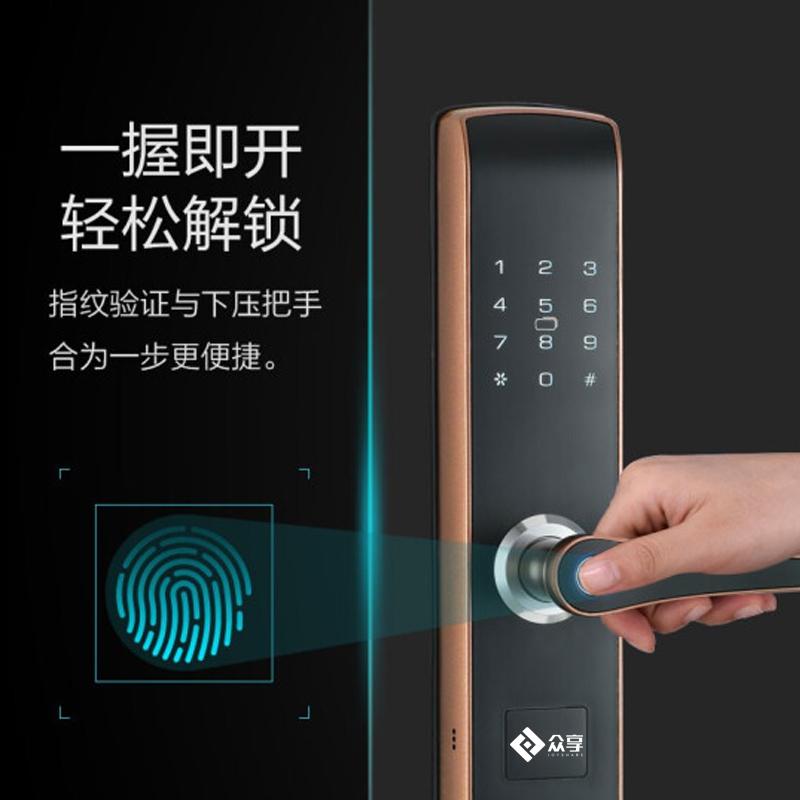 众享智能锁:消费者拒绝智能指纹锁的五大原因