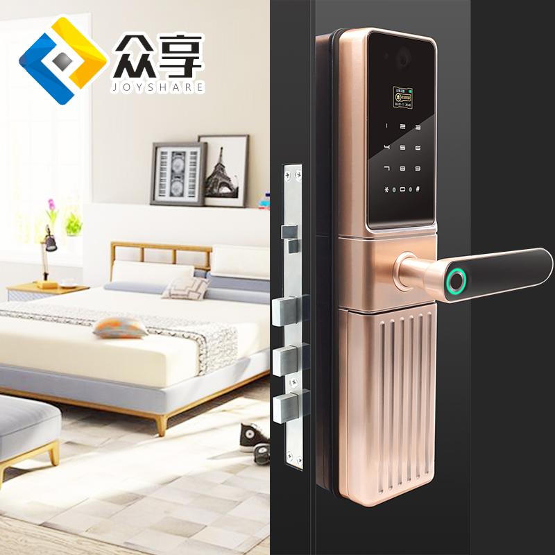 相对于普通门锁,电子门锁更安全吗?