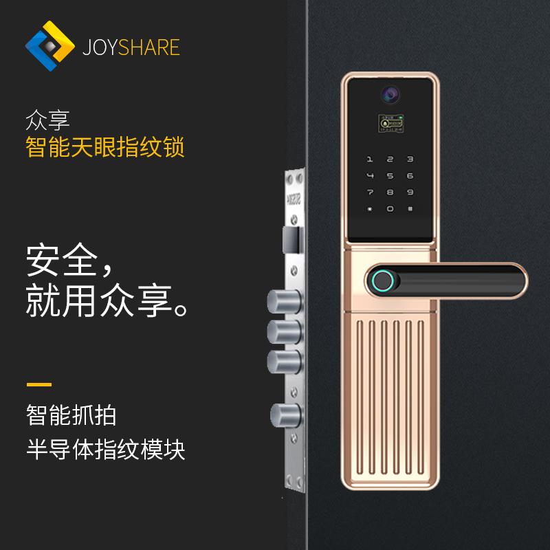 智能电子锁的到来颠覆了整个传统锁具市场