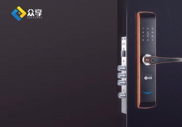 众享智能指纹锁zxwm010