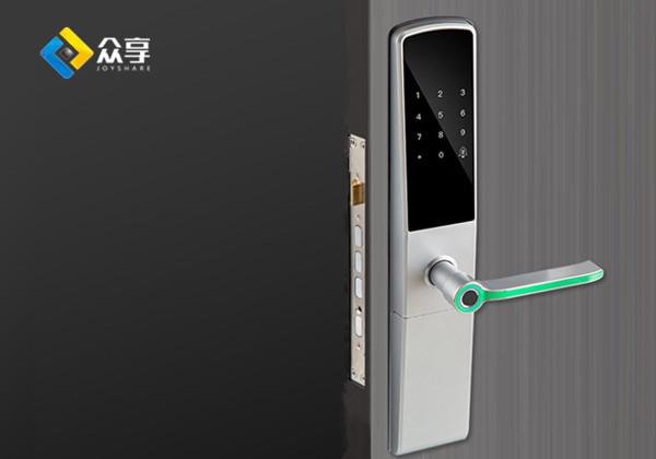 众享智能锁zxwm016w